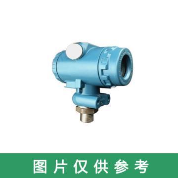 安徽中潤 智能壓力變送器,ZRCD3G401 -40-+40KPa HART協議