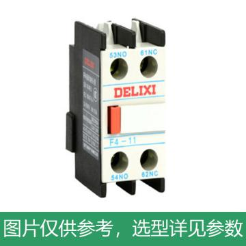德力西DELIXI CJX2交流线圈接触器附件,F4-11顶辅助触头,F411