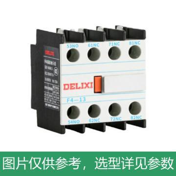 德力西DELIXI CJX2交流线圈接触器附件,F4-13顶辅助触头,F413
