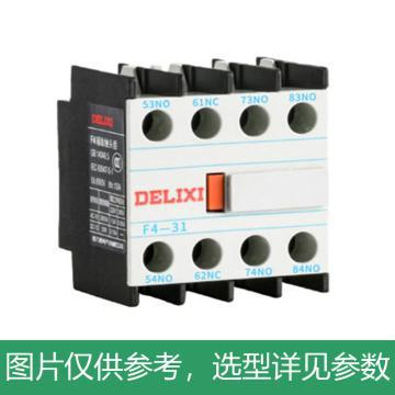 德力西DELIXI CJX2交流线圈接触器附件,F4-31顶辅助触头,F431