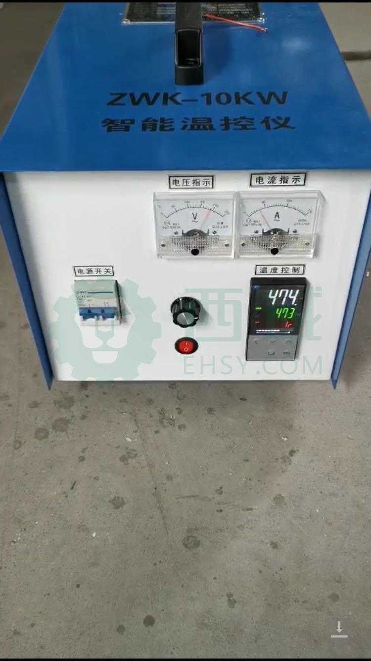 热处理温控箱ZWK-10KW