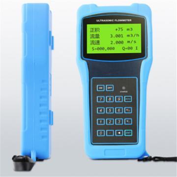 超聲流量計,SCL-60配套附件