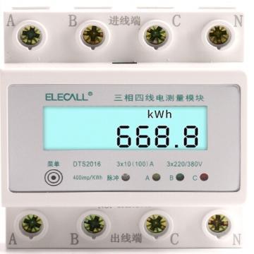 (僅限四川地區)互感式電度表,3*1.5(6)A