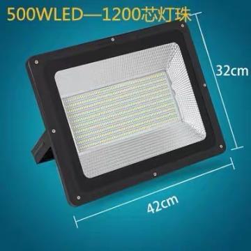 (仅限四川地区)LED投光灯,500W