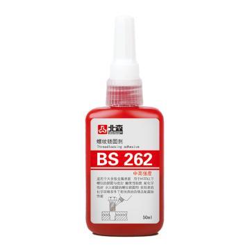 北森 螺紋鎖固劑,BS262,50ml/支