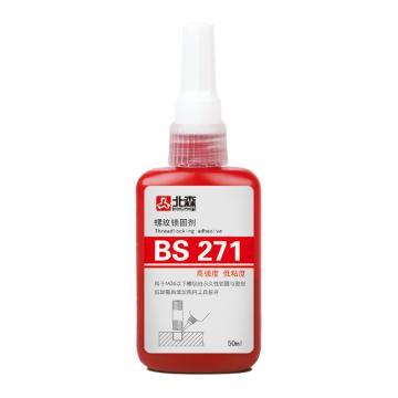 北森 螺紋鎖固劑,BS271,50ml/支