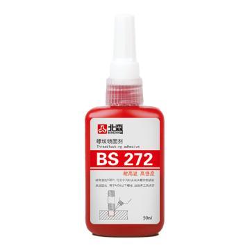 北森 螺紋鎖固劑,BS272,50ml/支