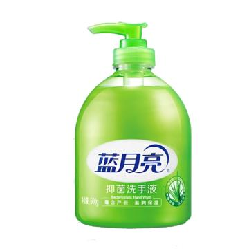 藍月亮 蘆薈抑菌洗手液,500g/瓶 12瓶/箱 單位:箱