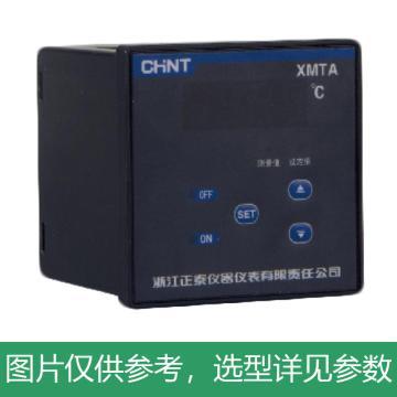 正泰CHINT XMT系列(改进型)数字温度指示调节仪,XMTD-2202 Pt100 0-400℃ 改进型