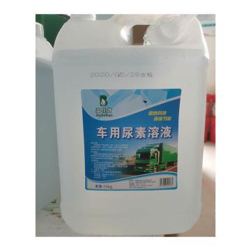 嘉佳宝 车用尿素溶液,10kg/桶
