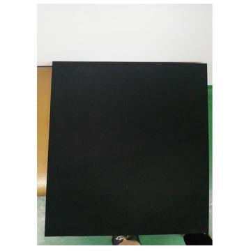郑州裕中 乙烯—乙酸乙烯酯共聚物(E/VAC)SH1052-1991,GB/T30924.2-2014,2000*1000*5mm,40张/包