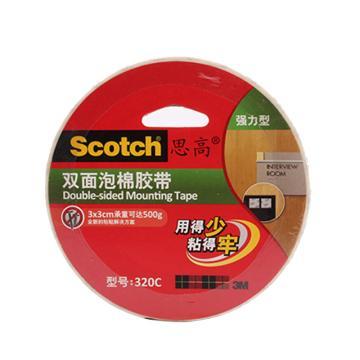 3M思高 雙面泡棉膠帶,320C 12MM*5.5M,單卷