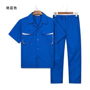 香思浓 定制全棉夏季工作服套装,蓝色