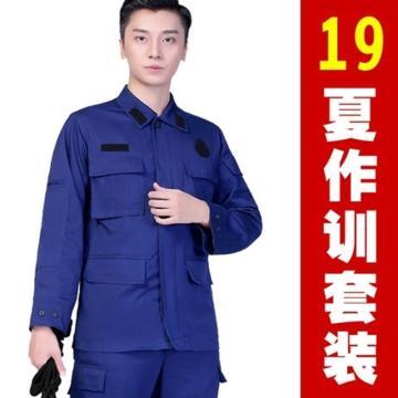 19式消防员夏作训服,,160-190,纯棉材质,透气,耐磨,吸湿排汗,防污去污