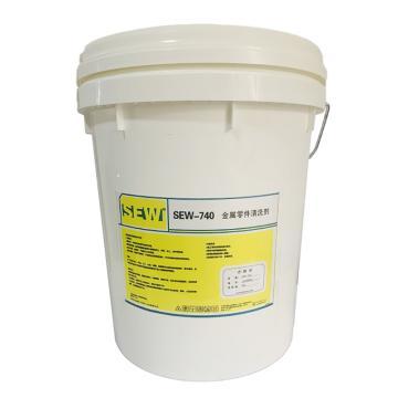 SEW 金屬零件清洗劑,SEW740,20L/桶