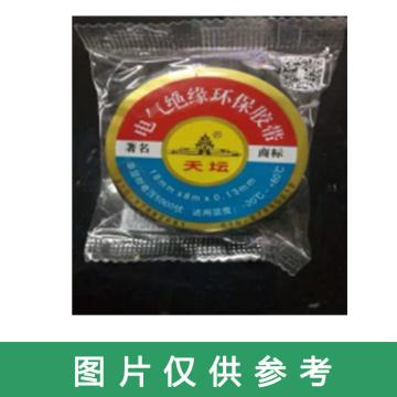 天壇TIANTAN 電氣絕緣膠帶,18mm ×8mx0.13mm 綠色,10卷/袋