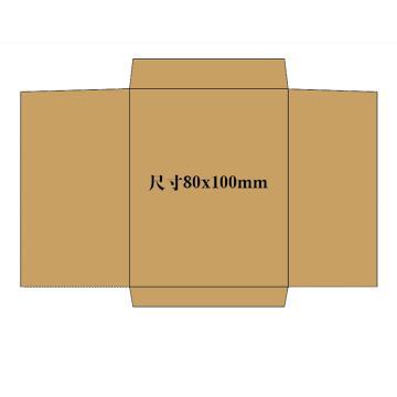 佳美印刷 牛皮纸袋A,单黑印刷,模切粘糊,150克牛皮纸,尺寸80x100mm
