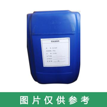 高宏 荧光消泡剂25的倍数订货,M-004F 25公斤/桶