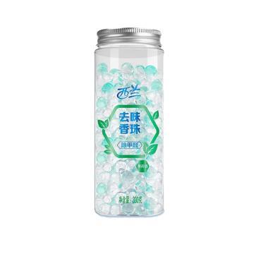 立白 西蘭除甲醛去味薄荷香珠,330g 12瓶/箱 單位:瓶