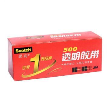 3M Scotch? 透明膠帶,500 1/2' 15M透明膠帶 12MM*15M 12卷,筒裝