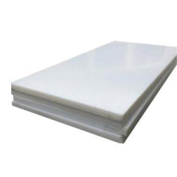 上海申花 白色塑料板,1.5m*2m*3mm厚