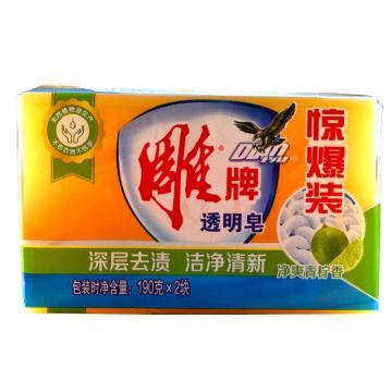 香皂,190克/盒