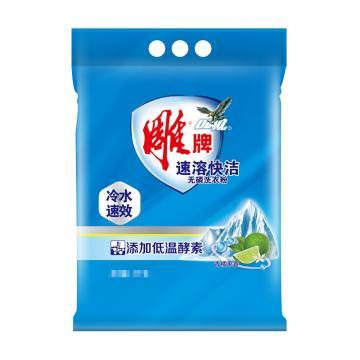 洗衣粉,雕牌1.08KG/袋
