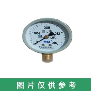 西儀 壓力表,Y-60 最大量程0.6MPa 精度2.5級
