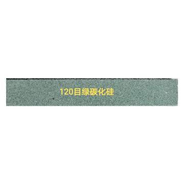 古塔 綠色砂條,13×13×130mm,120目 13×13×130mm,120目