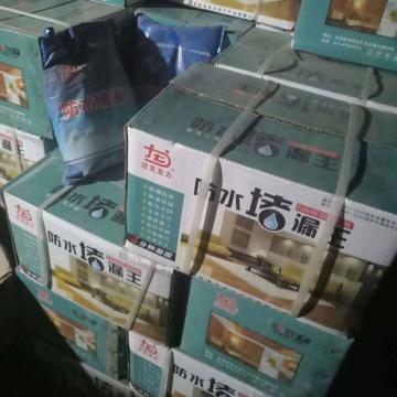 防水堵漏王(水不漏)4kg/包 5包/箱 3分鐘速凝型