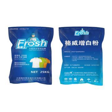 大連格利特 增白粉,25KG/袋 單位:袋