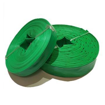 西域推荐 PVC水带,内径50mm,绿色,20米/盘