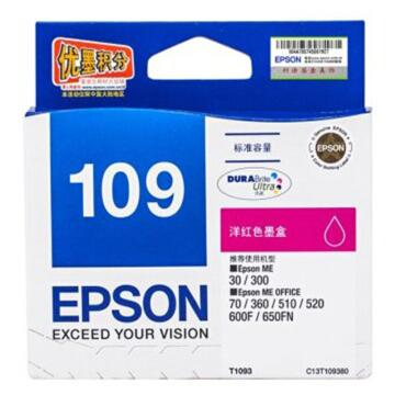爱普生 墨盒,洋红色T1093C13T109380(适用ME30/ME70/ME80W /ME1100/ME300/ME360) 单位:个