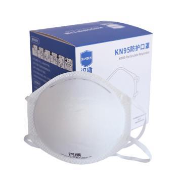 漢盾 KN95防顆粒物口罩(碗裝頭帶式),HD8011,白色,10只/盒