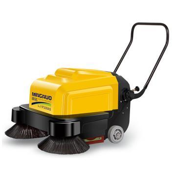 明諾電動手推式掃地機,MN-P100AS(帶噴水)