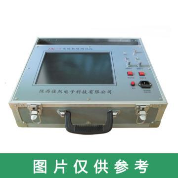 陕西佳然 电缆故障测试仪,JDL-5