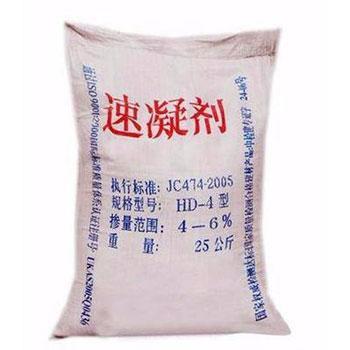 速凝剂 YH-SN 25KG/袋