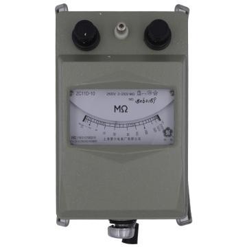 梅格 絕緣兆歐表,ZC11D-10 2500V/2500MΩ