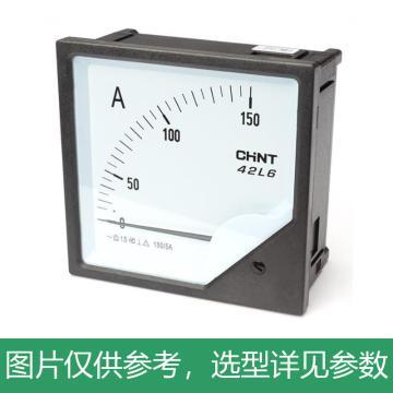 正泰CHINT 42L6-A安装式交流电流表,75A 次级电流:5A 表盘尺寸:120mm,42L6-A 75/5A
