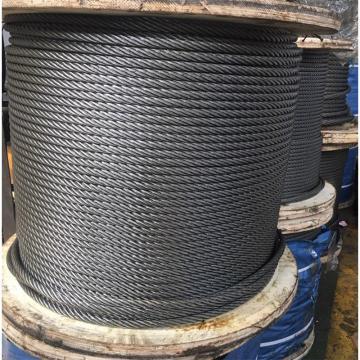 鋼絲繩 6*19W-25.5