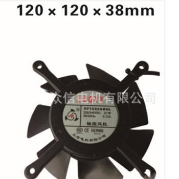 眾信電機 軸流風機220/240VAC 21W 50/60Hz 0.13A