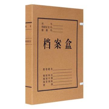 檔案盒,50㎜ 牛皮紙