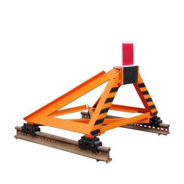 辽锦铁工 挡车器,挡车器水平总阻力≥15T,CDH-20