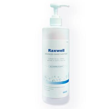 Raxwell免洗手消毒啫喱,免洗洗手液 免洗凝膠 500ml/瓶