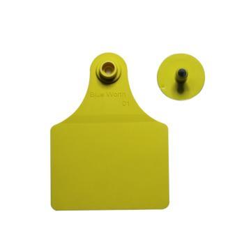 蓝创 大号分体式牛耳标1#+6#,免费定制,可选颜色:黄、橙、红、蓝、绿、白