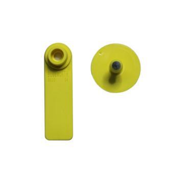 蓝创 分体式羊耳标 1#+14#,免费定制,可选颜色:黄、橙、绿、蓝、红、粉