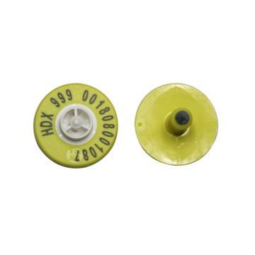 蓝创 低频 134.2Khz 防篡改电子耳标 1#+20#,HDX(半双工),免费定制,可选颜色:黄