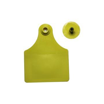 蓝创 铲形超高频 860~960Mhz 电子耳标,1#+24#,免费定制,可选颜色:黄、绿