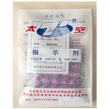 太空 氧浓度指示剂,ZPG,1片