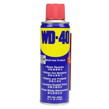 武迪 WD-40 ,除濕防銹潤滑劑,200ml/瓶